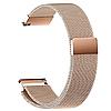 Миланский браслет на магнитной застёжке из нержавеющей стали для Xiaomi Amazfit GTR 47mm 22 мм, фото 6