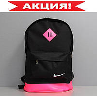Городской спортивный рюкзак NIKE Черный с розовым | Стильный портфель Найк кож дно.