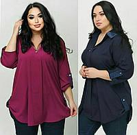 Свободная женская блузка большого размера Новинка