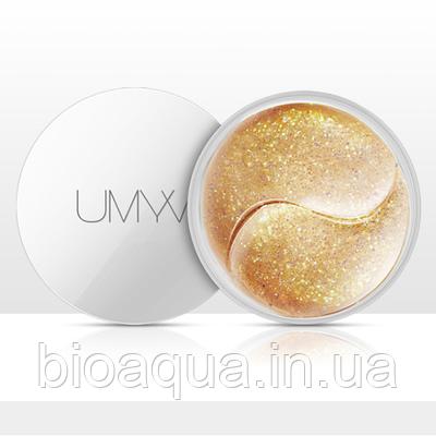 Патчи для глаз HanFen UMYV Nicotinamide с коллагеном и никотинамидом eye mask (30 пар)
