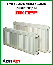 Стальные панельные радиаторы КP
