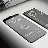 Захисне скло iPhone 12 5D Shiva Premium, фото 4