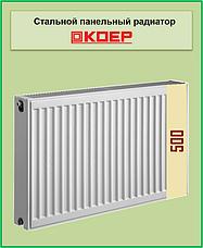 Стальные радиаторы КP боковое и нижнее 22h 500