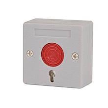 Тривожна кнопка ATIS Exit-EB53