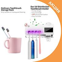 ✨ Тримач зубних щіток ультрафіолетовий дезінфектор контрольований дозатор зубної пасти ✨, фото 1