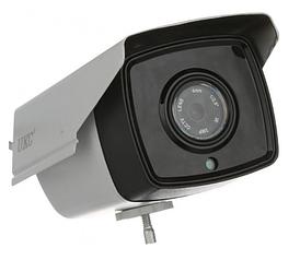 Камера UKC CAMERA CAD 965 AHD 4mp/3.6mm уличная