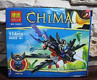 Конструктор Legends of Chima 114 деталей
