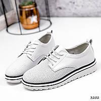 Туфлі жіночі Santu білі 3202