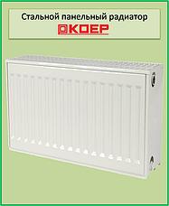 Стальные радиаторы КP боковое подключение 33 h 500