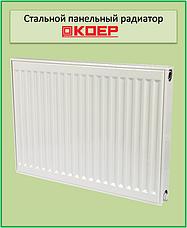 Стальные радиаторы КP боковое подключение 11 h 500