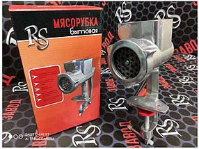 Мясорубка алюминиевая RS Усиленная лапа (104)