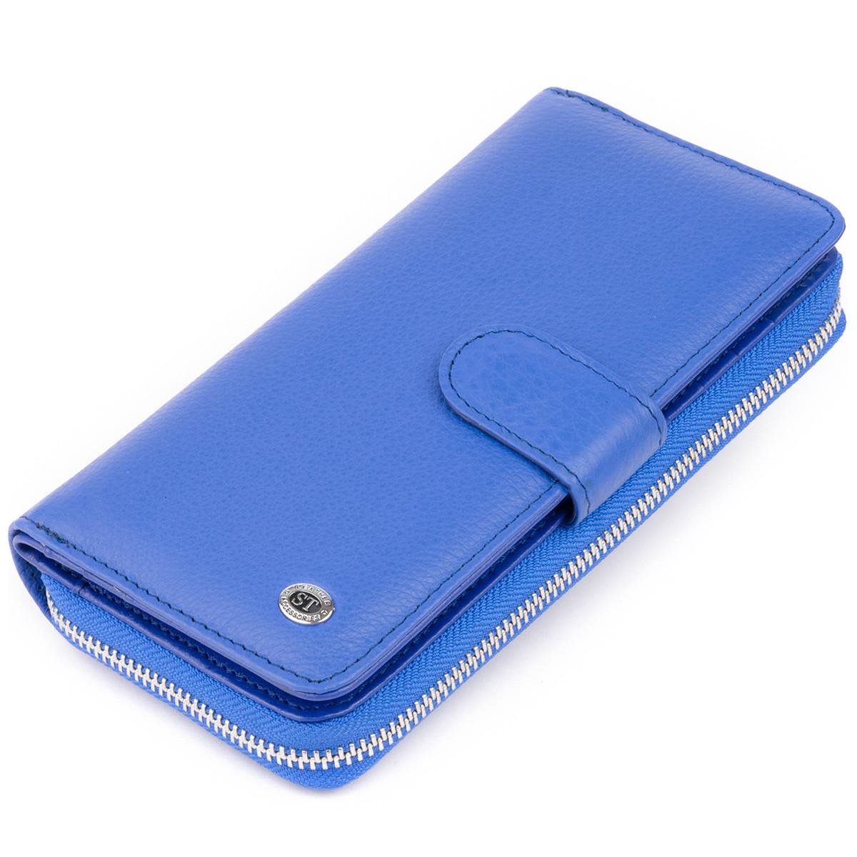 Вертикальний місткий гаманець зі шкіри унісекс ST Leather 19305 Синій