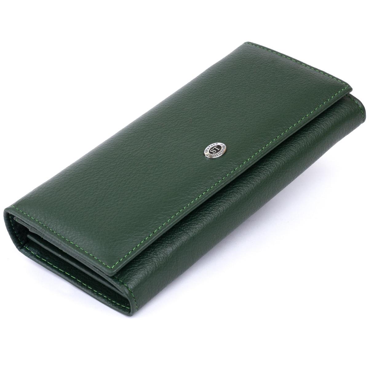 Гаманець на магнітах з клапаном жіночий ST Leather 19240 Зелений