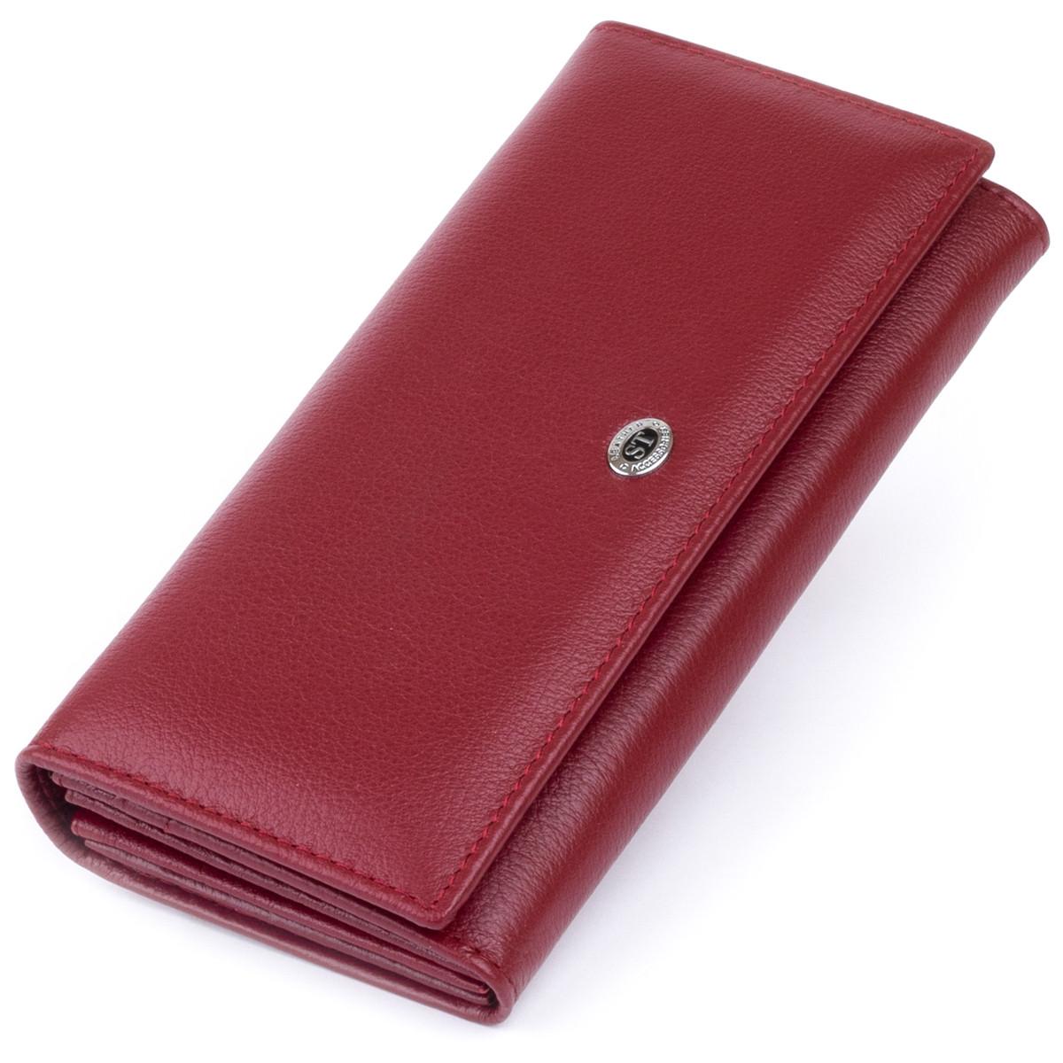 Кошелек на магнитах с клапаном женский ST Leather 19244 Бордовый