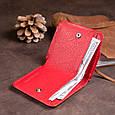 Маленький гаманець на кнопці жіночий ST Leather 19239 Червоний, фото 9