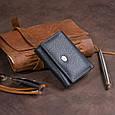 Маленьке портмоне зі шкіри унісекс ST Leather 19356 Чорне, фото 7