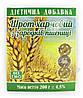 Шрот из зародышей пшеницы ТМ Мирослав 200 грамм