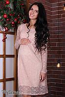 """Нежное гипюровое платье для беременных и кормящих """"Jennifer"""", бежевое 1, фото 1"""
