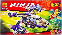 Конструктор Bela Нинзяго Ninjago 10321