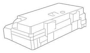 Крышка блока предохраненителя нижняя GM 88972386 Pontiac Vibe