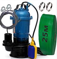 Фекальный насос 1,5 кВт+ 25м шланг, с измельчителем GRAND water WQD 12 метров подъем + трос хомуты