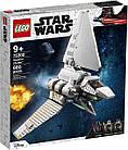 Лего Звездные войны  Имперский шаттл Lego Star Wars 75302, фото 5