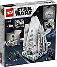 Лего Звездные войны  Имперский шаттл Lego Star Wars 75302, фото 6