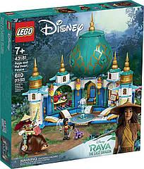 Лего Дисней Райя и Дворец сердца Lego Disney Лего дисней 43181