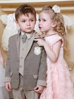 Дитячий одяг від 0 до 10 років