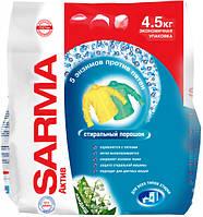 Пральний порошок Sarma Active, універсальний (4,5кг.)
