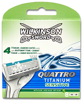 Сменные кассеты Wilkinson Quattro Titanium Sensitive (8шт.)