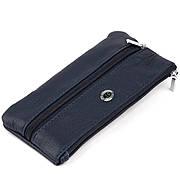 Ключниця-гаманець з кишенькою унісекс ST Leather 19349 Темно-синій