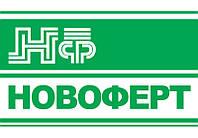 Удобрения комплкексные Новоферт