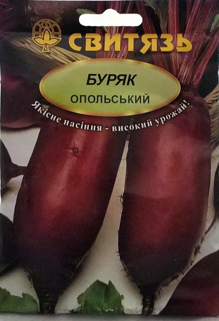 Буряк Опольський 20г