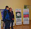 Фото-отчет семинара 29 ноября