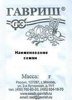 Баклажан Солярис 0,3 г белый пакет