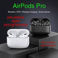 Беспроводные вакуумные Bluetooth наушники TWS Apple AirPods Pro 3 (MWP22) СЕНСОРНЫЕ СТЕРЕО 1:1 (3), фото 1