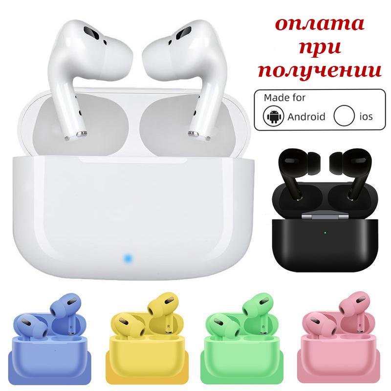 Бездротові Bluetooth навушники вакуумні TWS Apple AirPods Pro 3 (MWP22) СЕНСОРНІ СТЕРЕО 1:1 (9)