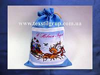 Мешочек новогодний с рисунком, фото 1