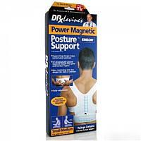 Магнитный корректор осанки Power Magnetic