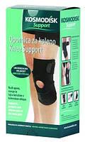 Космодиск для поддержки колена Kosmodisk support Knee Support , наколенник