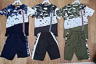 Комплект для мальчиков Cross Fire,  4-12 лет. Артикул: 369