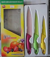 Набор ножей с керамическим покрытием 3шт.