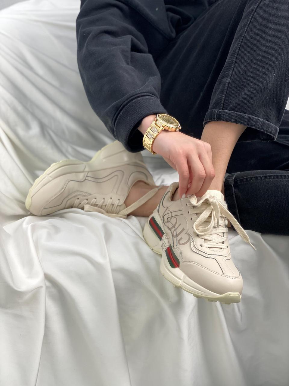 Кроссовки Gucci Rhyton (белые)