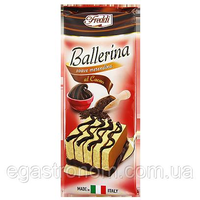 Печиво-бісквіт Какао Балеріна Ballerina Al cacao 240g 16шт/ящ (Код : 00-00003029)