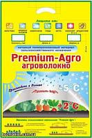 Агроволокно Premium-agro P-50; 3,2м-10м. Агроволокно плотность 50.,