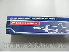 Амортизатор передний ВАЗ 2101, 2102, 2103, 2104, 2105, 2106, 2107 (2101-2905402)