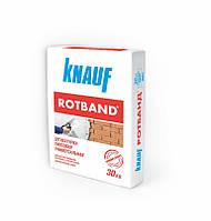 KNAUF Штукатурка Rotband 30 кг.