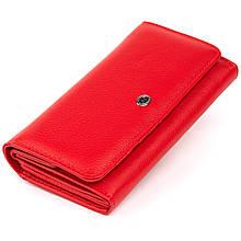 Кошелек кожаный в два сложения женский ST Leather 19287 Красный