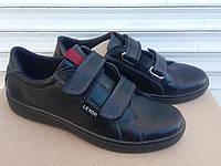 Туфли черные кожаные подростковые на липучке